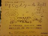 ファイル0025.jpg